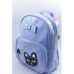 Рюкзак голубой с черным котиком