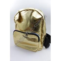 Рюкзак золотистый с ушками