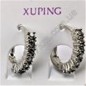Серьги кольца Xuping в серебре
