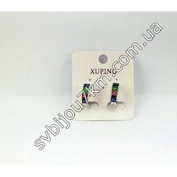 Серьги Xuping три цветных кристалла