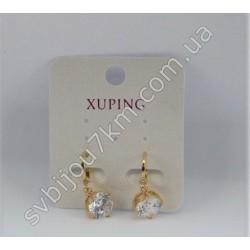 Серьги кольца Xuping с белыми кристаллами