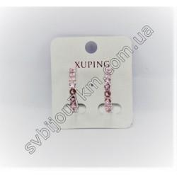 Серьги Xuping с розовыми кристаллами