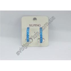 Серьги Xuping с голубыми стразами