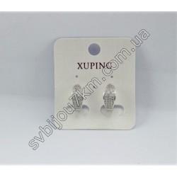Серьги Xuping в белом металле