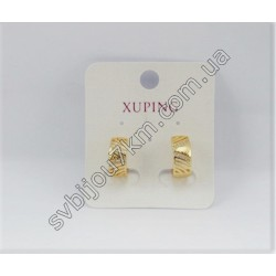 Серьги кольца Xupingна английском замке