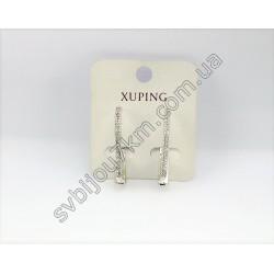 Серьги Xuping оригинальные