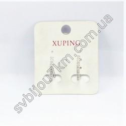 Серьги Xuping в серебре
