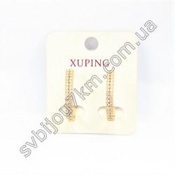 Серьги Xuping с английским замком цвет металла золото