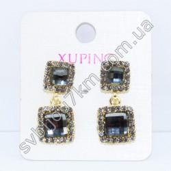 Серьги Xuping (Хьюпинг) Квадраты с серыми гранеными камнями