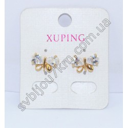 Серьги Xuping (Хьюпинг) Бабочки цвет металла золото