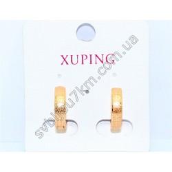 Серьги Хьюпинг кольца цвет металла золото