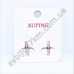 Серьги кольца Хьюпинг с розовыми фианитами цвет металла серебро