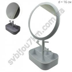 Зеркало косметическое на подставке