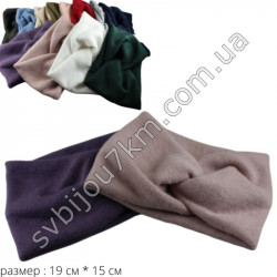 Теплая повязка-чалма на голову