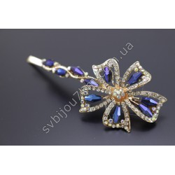 Невидимка для волос с синими стразами Цветок